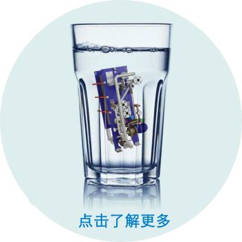AQUA Blue Mini_2.png