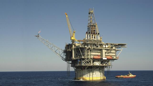 Oil & Gas 640x360