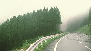 Clean_emission_180x101.jpg