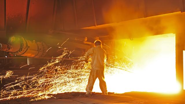 Steel main image 640x360px shutterstock 359832893