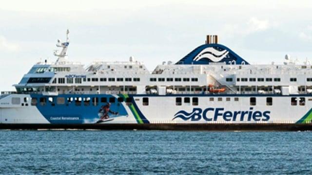 BC Ferries upgrades vessel separation equipment heat.jpg