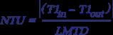 18 NTU (Number of transfer unit) ver 2.png