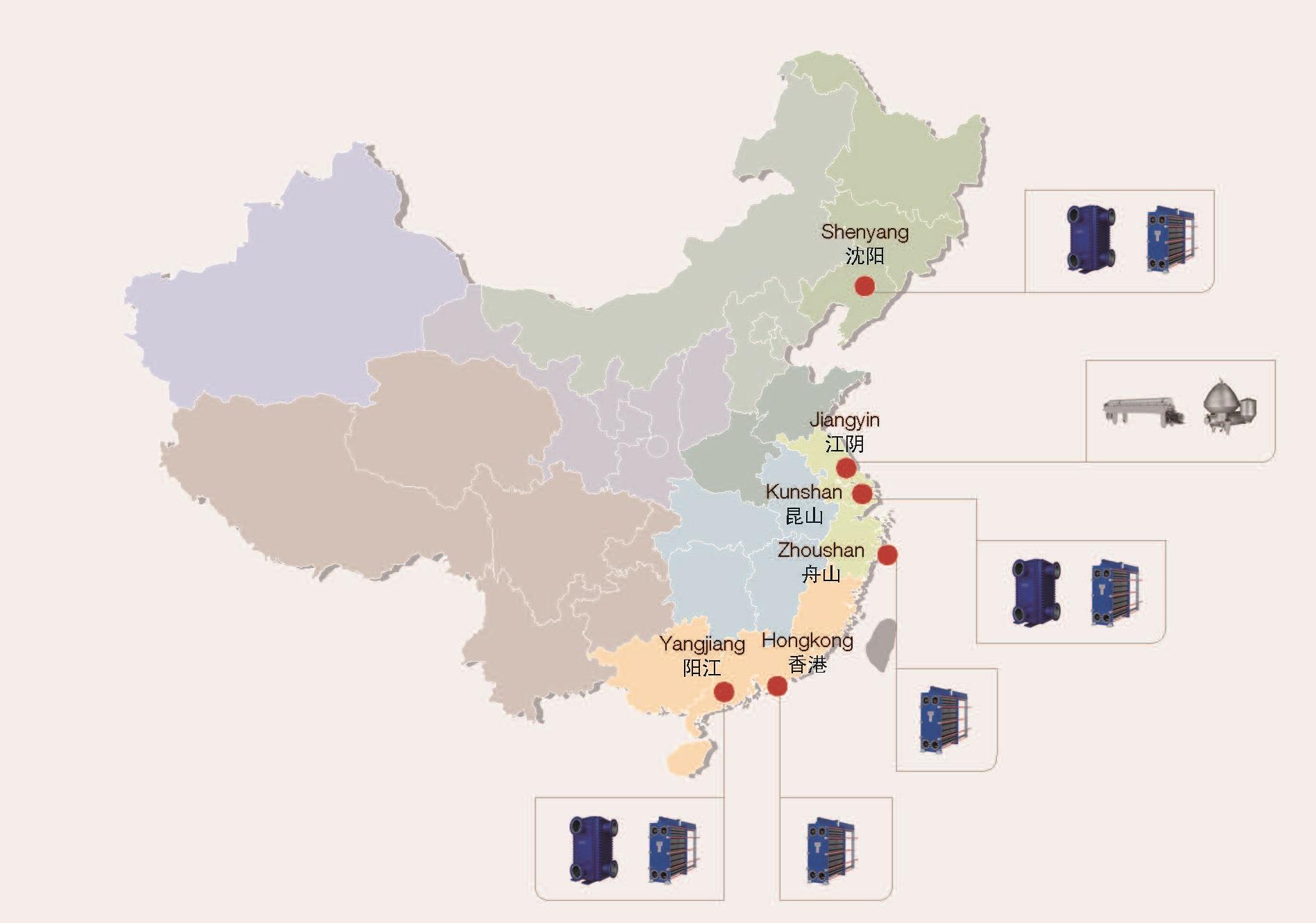 AL+China+Service+centers+2020_Page_2.jpg