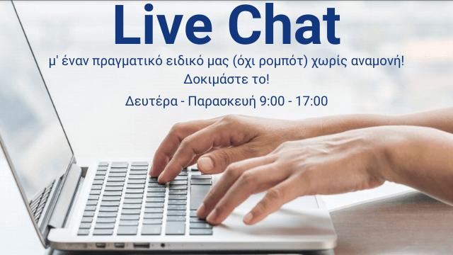Φυγοκεντρικοί-διαχωριστές-επεξεργασίας-λυμάτων-Decanter-Ιλύος-Υποστήριξη-Live Chat.png