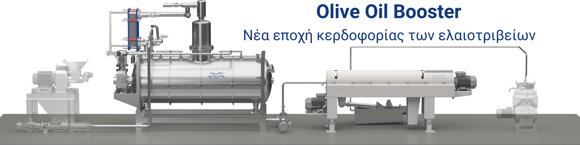 Olive Oil Booster - Η επανάσταση στη μάλαξη της ελαιόπαστας