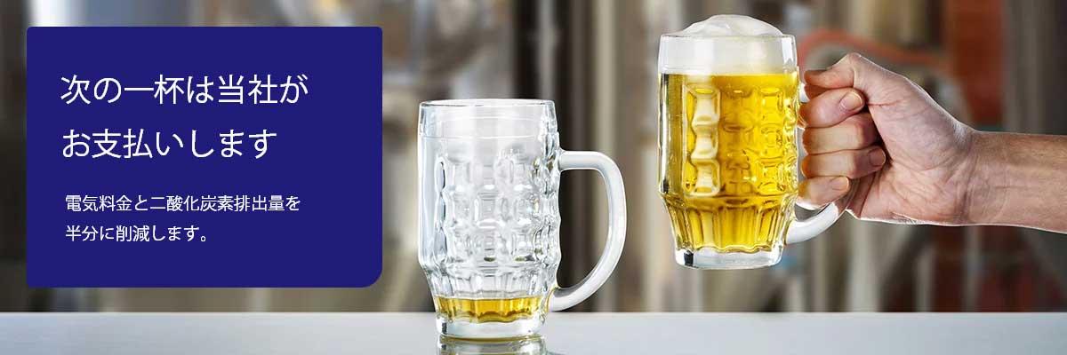 alfalaval brew top img1200x400