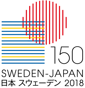 SJ150_logo_H360.jpg