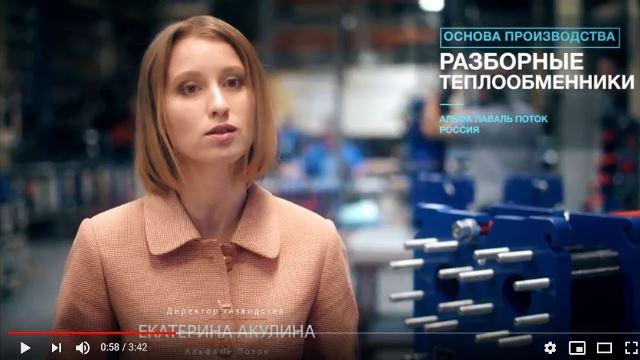 Сделано в России_640x360.jpg