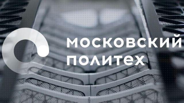 Moskovskij Politeh