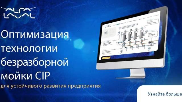 CIP Global Campaign 640 360