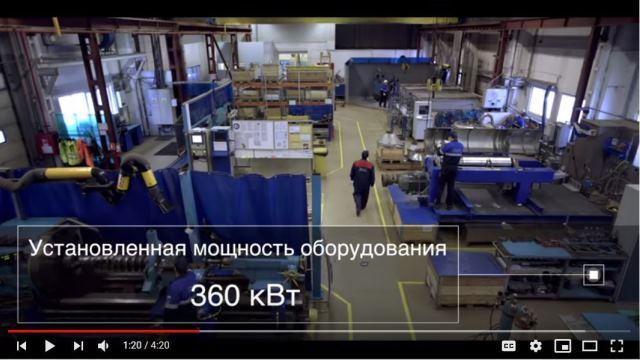 service center Russia