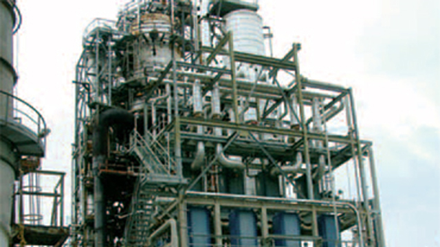 Salt Lake City Refinery (Tesoro)
