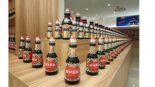 soy sauce china's brown gold 320x180