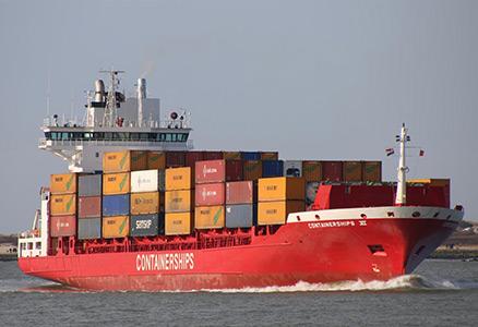 Wegener Containerships VI, VIII image